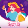 淘券屋app
